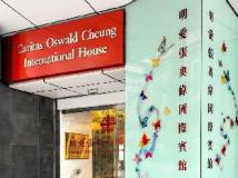 Caritas Oswald Cheung International House: entrance