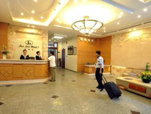 兰兰1酒店 胡志明市 - 大厅