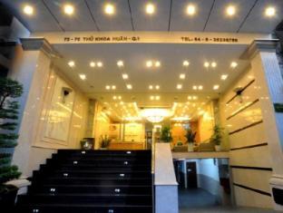 Lan Lan 1 Hotel Ho Chi Minh City - Entrance