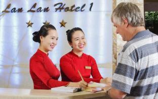 /it-it/lan-lan-1-hotel/hotel/ho-chi-minh-city-vn.html?asq=vrkGgIUsL%2bbahMd1T3QaFc8vtOD6pz9C2Mlrix6aGww%3d