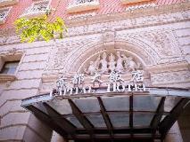 Capital Hotel: