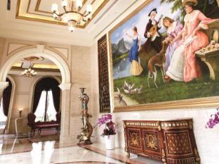 Capital Hotel Taipei - Lobby