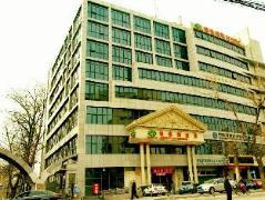 Beijing Vienna Hotel Huayuanlu China