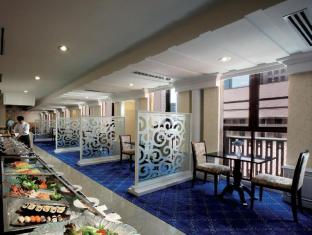 The Royale Chulan Hotel Kuala Lumpur Kuala Lumpur - Club Floor Lounge