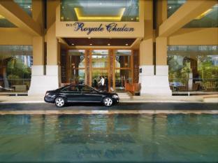 فندق ذا رويال شولان كوالالمبور كوالالمبور - مدخل