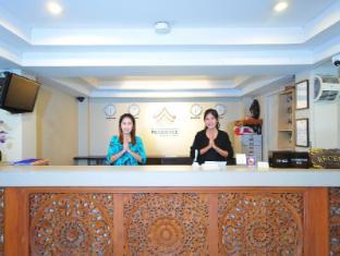 BS Residence Suvarnabhumi Bangkok - Reception