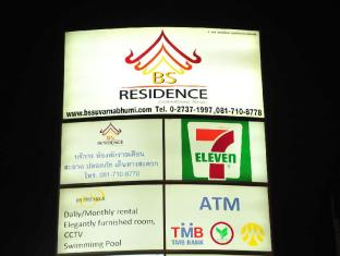 BS Residence Suvarnabhumi Bangkok - Entrance
