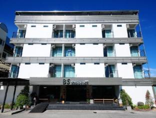 BS Residence Suvarnabhumi Bangkok - Exterior