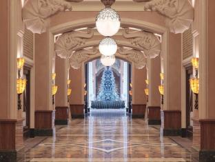Atlantis The Palm Dubai Dubai - Empfangshalle