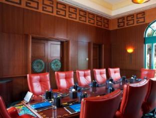 Atlantis The Palm Dubai Dubai - Konferenzzimmer