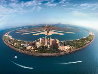 Atlantis The Palm Dubai Dubai - Umgebung