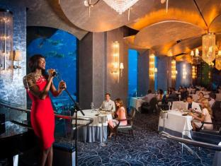 Atlantis The Palm Dubai Dubai - Restaurant