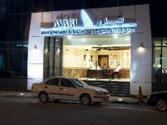Avari Barsha Hotel Apartments | Cheap Hotels in Dubai