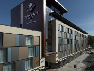 /future-inn-bristol/hotel/bristol-gb.html?asq=jGXBHFvRg5Z51Emf%2fbXG4w%3d%3d