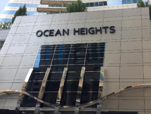 Espace Holiday Homes - Ocean Heights 14