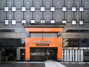 /zh-hk/apa-hotel-tkp-nippori-ekimae/hotel/tokyo-jp.html?asq=m%2fbyhfkMbKpCH%2fFCE136qZU%2b4YakbQYfW1tSf5nh1ifSgs838uNLxKkTPTuXTayq