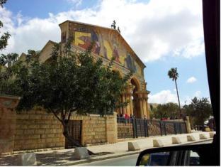 Jerusalem Panorama Hotel Jerusalem - Nearby Attraction