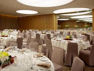 Kempinski Hotel Aqaba Aqaba - Ruang Rapat