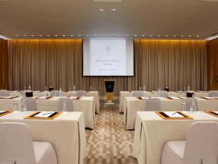 凱賓斯基亞喀巴飯店 亞喀巴 - 會議室