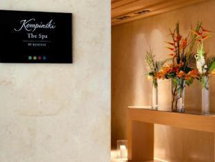 Kempinski Hotel Aqaba Aqaba - Centro benessere