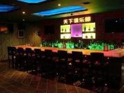 Karaoke Bar & Lounge