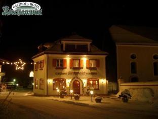/kirchenwirt/hotel/strobl-at.html?asq=jGXBHFvRg5Z51Emf%2fbXG4w%3d%3d
