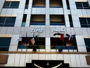 TIME Topaz Hotel Apartment Dubai - Exterior