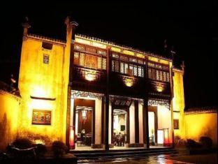 /de-de/xidi-travel-lodge/hotel/huangshan-cn.html?asq=jGXBHFvRg5Z51Emf%2fbXG4w%3d%3d