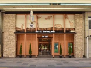 /ko-kr/dormy-inn-sapporo-annex-hot-spring/hotel/sapporo-jp.html?asq=jGXBHFvRg5Z51Emf%2fbXG4w%3d%3d