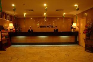 /li-hua-hotel-bintulu/hotel/bintulu-my.html?asq=jGXBHFvRg5Z51Emf%2fbXG4w%3d%3d