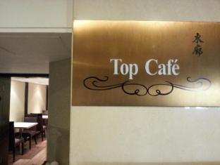 Oriental Lander Hotel Hong Kong - Restaurant