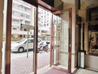 Oriental Lander Hotel Hong Kong - Entrance