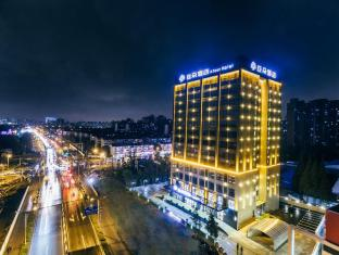 Atour hotel Shanghai International Tourism and Resorts Zone Branch