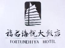 Fortune Hiya Hotel: map
