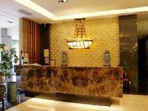 Fortune Hiya Hotel: reception