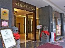 Fortune Hiya Hotel: entrance