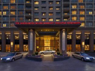 The Sandalwood Beijing Marriott Executive Apartments Beijing - Front Drive Evening