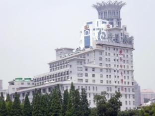 Oriental Bund Hotel