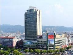 Yiwu International Mansion Hotel   Hotel in Yiwu