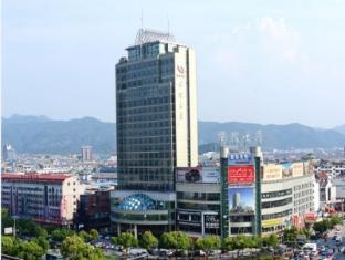 /yiwu-international-mansion-hotel/hotel/yiwu-cn.html?asq=jGXBHFvRg5Z51Emf%2fbXG4w%3d%3d