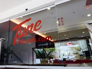 Tune Hotel – Waterfront Kuching Kuching - Entrance
