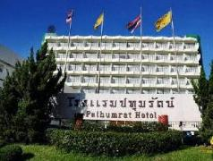 Pathumrat Hotel | Thailand Cheap Hotels