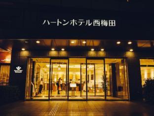 Hearton Hotel Nishi Umeda Osaka - Exterior