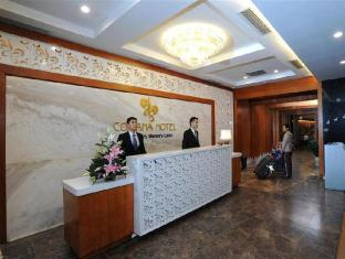 Cosiana Hotel