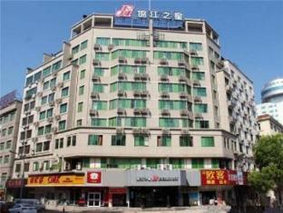Jinjiang Inn Yongkang Bus West Station Branch