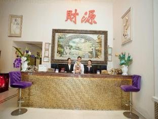 Fortune 1127 Hotel