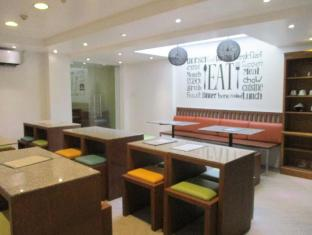 Fersal Hotel Annapolis, Cubao Manila - Restaurant