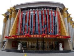 Yitel Beijing new International Exhibition Center | Hotel in Beijing