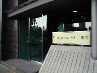 Hotel Satoh Tokyo