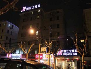 Jinjiang Inn Shanghai Maotai Road Branch